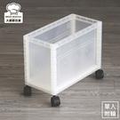 樹德小巧拼收納箱附輪置物櫃文件櫃書櫃置物箱KD-2619附輪-大廚師百貨
