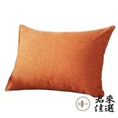 素色抱枕亞麻腰枕沙發抱枕靠墊客廳長方形靠枕【君來佳選】