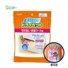 日本熱銷NO.1 ST雞仔牌 吸濕小包 ...