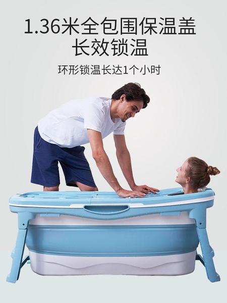 泡澡桶大人家用摺疊浴桶可坐加大號全身小孩沐浴盆成人 簡而美YJT
