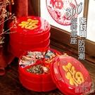 果盤 結婚創意旋轉密封糖果盒現代家用客廳茶幾零食瓜子果盤干果收納盒 新年禮物