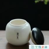 寵物骨灰盒日本小號貓咪動物密封防腐可愛陶瓷定制小型寵物紀念