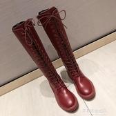 長靴/高筒靴-馬丁靴女秋冬新款高筒騎士靴過膝長靴女粗跟長筒網紅瘦瘦靴子 多麗絲