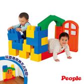日本 People 全身體感大積木 空間遊戲組合 1Y+