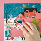 邦臣階梯拼圖幼兒童益智玩具3-6歲以上寶寶男孩女孩4紙質進階平圖 璐璐生活馆