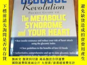 二手書博民逛書店The罕見New Glucose Revolution Pock