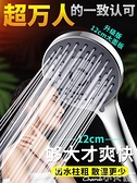 蓮蓬頭 浴霸淋浴花灑熱水器加壓噴頭浴室水龍頭家用洗澡增壓超強淋雨 小天使