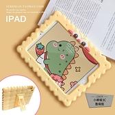 卡通iPad air3保護套矽膠殼mini2/4/5防摔【小檸檬3C數碼館】