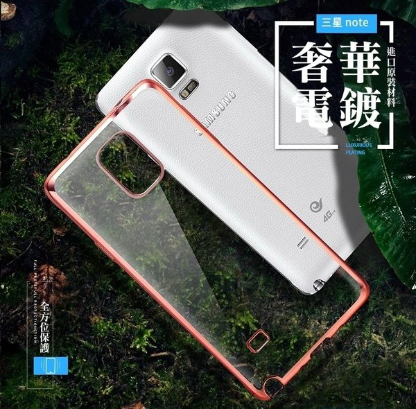 送玻璃貼 Galaxy S5 S6 Edge S7 手機殼 電鍍軟殼