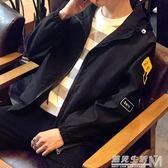 學生夾克春秋季外套男士寬鬆外衣韓版青少年棒球服情侶裝潮流新款 遇見生活