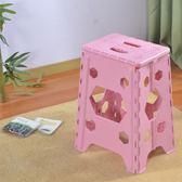 降價三天-塑料凳子成人家用便攜式板凳簡約餐桌椅