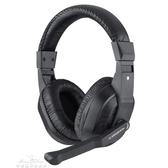 頭戴式CF電競遊戲耳機臺式電腦耳麥帶麥話筒『夢娜麗莎』