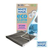 【WHITE MAGIC】澳洲進口備長炭專用廚房抹布