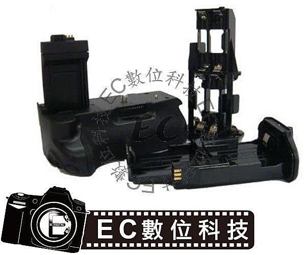 【EC數位】美科 Meike 同 Canon EOS 550D 600D 650D 專用 BG-E8 垂直手把 垂直電池把手 BGE8 穩定攝影