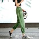 束腳運動褲女春夏薄款寬鬆顯瘦褲子女2020新款韓版潮流工裝休閒褲 依凡卡時尚