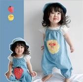 嬰兒寶寶包屁衣 夏款含帽子牛仔吊帶草莓笑臉包屁衣