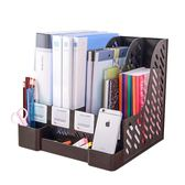 雜誌架文件欄四聯文件架資料收納框書立架子多層辦公用品檔案夾置物韓菲兒