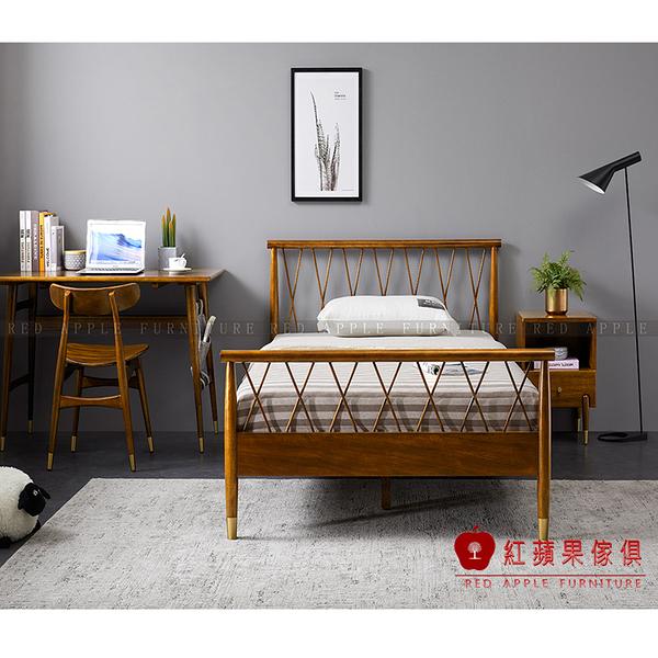 [紅蘋果傢俱]MG1320 金絲檀木(胡桃木紋)系列 4尺床架 單人床 兒童床 北歐風 實木 床台 現代簡約風