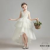 兒童禮服公主裙女童蓬蓬紗洋裝婚紗演出服【時尚大衣櫥】