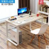 辦公桌家用簡約書桌簡易桌子卧室經濟型學生寫字桌辦公桌igo 運動部落