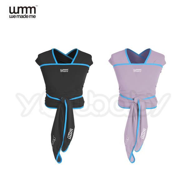 英國 WMM Wuti 無敵包裹式揹巾/背巾 -兩色