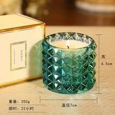小蒼蘭香氛蠟燭禮盒香薰蠟燭杯無煙蠟燭禮品蠟 LQ6001『小美日記』