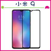 Xiaomi 小米9 mi9 滿版9H鋼化玻璃膜 3D曲屏螢幕保護貼 全屏鋼化膜 全覆蓋保護貼 防爆 (正面)