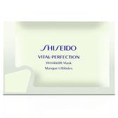SHISEIDO 資生堂 全效抗痕 白金抗皺眼膜 2片X1包 8g 【橘子水美妝】