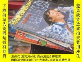 二手書博民逛書店WORLD罕見SCREEN 2000.4.2.6 9828819