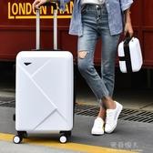 行李箱-行李箱男潮萬向輪韓版26寸24個性ins網紅密碼旅行箱女拉桿箱皮箱 完美YXS