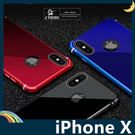 iPhone X/XS 5.8吋 彩虹系...
