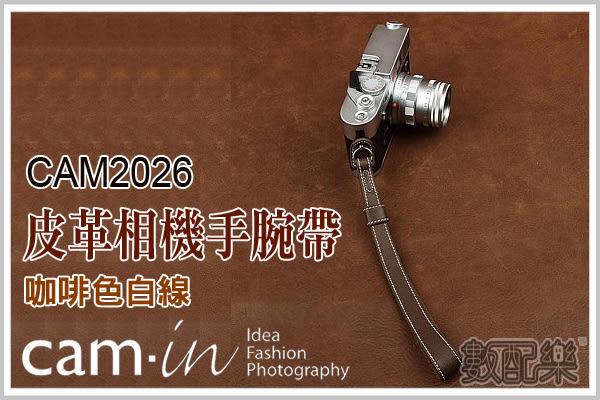 【數配樂】cam-in 真皮皮革 相機手腕帶 2026 咖啡色 GF7 RX100 A5100 G7X LX100 X70 XA2 X100