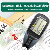 D15英語掃描翻譯筆英語點讀筆掃描翻譯器機詞典筆電子詞典漢字 創時代3c館 YYJ