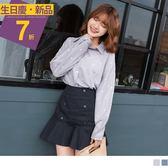 《AB6186》灰柔色調滿版點點印花褶袖襯衫 OrangeBear