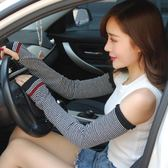 防曬手套 防紫外線長款開車手套寬松薄款手臂套袖套男女通用夏 WE996『優童屋』