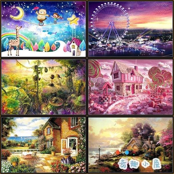 500片木質拼圖塊成人兒童卡通動漫風景益智力男女禮物【奇趣小屋】