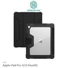 【愛瘋潮】NILLKIN Apple iPad Pro 12.9 (FaceID) 悍甲皮套 支架 休眠喚醒 磁吸