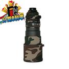 【24期0利率】LensCoat 綠色迷彩炮衣 NIKON AF 300mm f/2.8 VR ( VR II ) 專用 大砲 炮衣