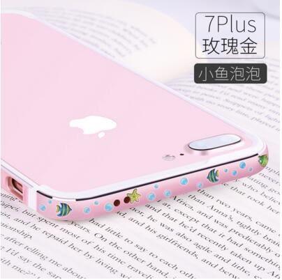 iphone7金屬邊框蘋果7plus手機殼邊框6s防摔6plus可愛卡通【1】
