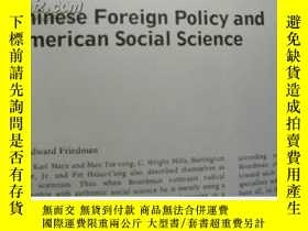 二手書博民逛書店Bulletin罕見of Concerned Asian Sch