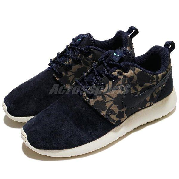 【四折特賣】Nike 休閒慢跑鞋 Wmns Roshe Run One LIB 深藍 卡其 白底 花花 限量 女鞋【PUMP306】 654165-300
