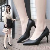 中跟鞋 黑色軟皮高跟鞋女職業面試細跟尖頭單鞋大學生禮儀空乘中跟3-5cm7  【618 大促】