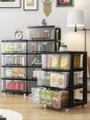 收納櫃 透明收納柜子抽屜式零食柜塑料置物夾縫廚房儲物盒縫隙收納箱TW【快速出貨八折搶購】