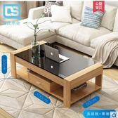 段氏木業茶幾簡約現代鋼化玻璃茶幾 客廳簡易小戶型創意茶 【四月特惠】 LX