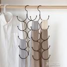 曬衣架 多功能掛圍巾架家用收納神器領帶絲巾架子皮帶絲襪掛架圈圈環衣架