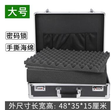 防震安全收納單反相機箱子防護數碼鏡頭防潮箱攝影器材行李箱小號LX新年交換禮物