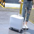 行李箱網紅ins迷你行李箱男女小型拉桿輕旅行18寸登機密碼箱子小號20寸