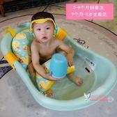 浴架 貝適嬰兒洗澡神器網兜新生兒浴盆洗澡架防滑可坐躺寶寶海綿墊T 2色