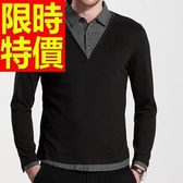 假兩件式襯衫 灑脫英倫風-精品素面長袖男毛衣1色59ac46【巴黎精品】