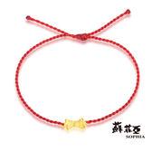 蘇菲亞SOPHIA - G LOVER系列禮物紅色黃金手環